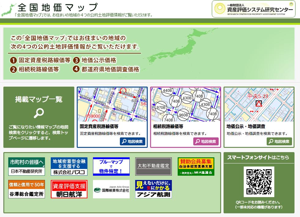 chika-map