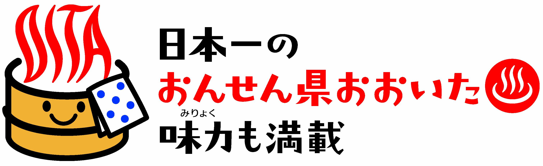 ooita-logo