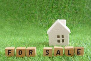 arbitrary-sale