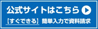 siryou-seikyu