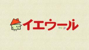 ieul-logo