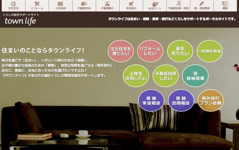 townlife-kuchikomi01
