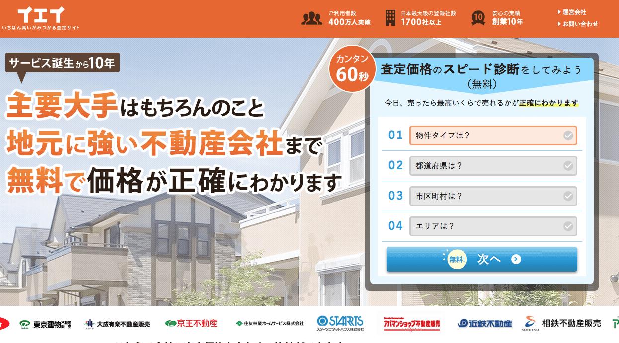 yeay-kuchikomi01