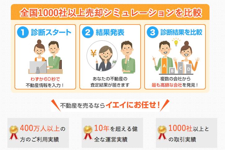 yeay-kuchikomi02
