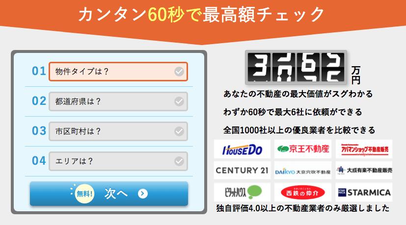 yeay-kuchikomi04