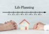 家の建て替え費用はいくらかかる?20~30坪でコストを抑えてできる方法や手順